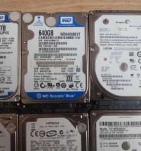 Жёсткие диски для ноутбуков и компьютеров