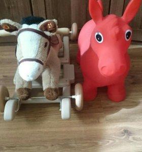 Лошадка качалка + резиновый ослик