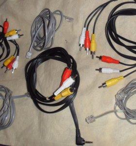 блок 15v кабели