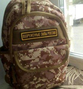 Рюкзак Army backpack