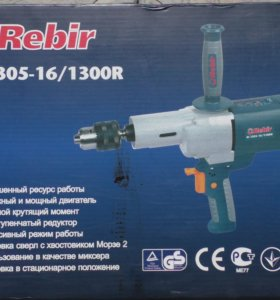 ДРЕЛЬ REBIR IE-1305-16/1300 R