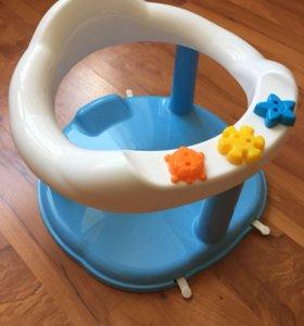 Сиденье детское для купания