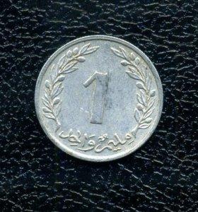 Монета Тунис 1 миллим 1960 г.