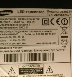 Продам телевизор samsung UE46ES7505