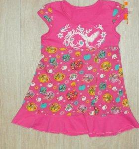 Платье р. 92.
