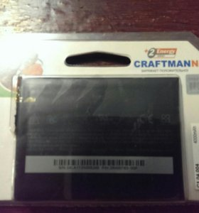 Аккумуляторная батарея HTC P510e flyer