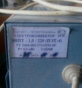 Электроконвектор
