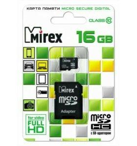 Карты памяти MIREX