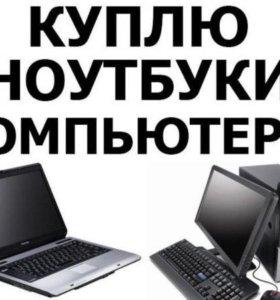 Ремонт ноутбуков планшетов смартфонов