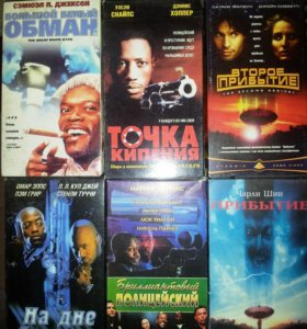 Коллекция Видеохитов 90-х , VHS .