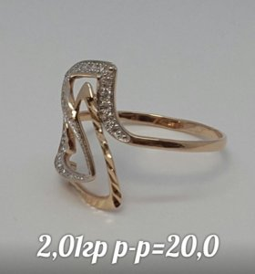 Золото. Кольцо