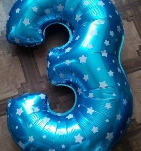Цифра 3 надувная