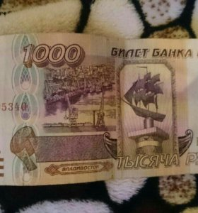 1000р1995г