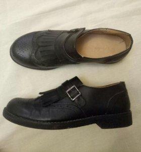 Ботинки-лоферы с бахромой