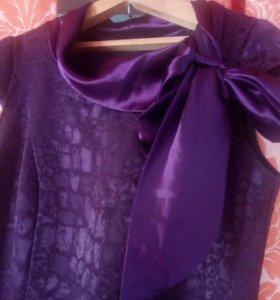 Купить платье в березовском