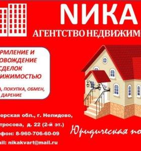"""Агентство недвижимости """"НИКА"""""""