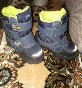 Ботинки 29р-р, для мальчика