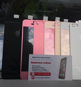 Матовые защитные стекла iPhone