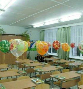 Гелиевые шары!