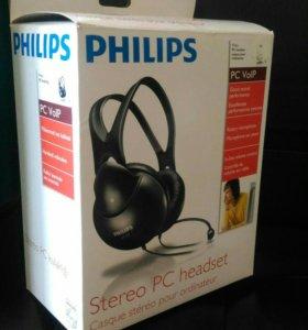 Гарнитура для ПК Philips SHM1900