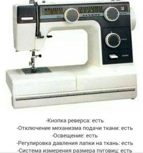 Джаноме (janome) 392, швейная машинка