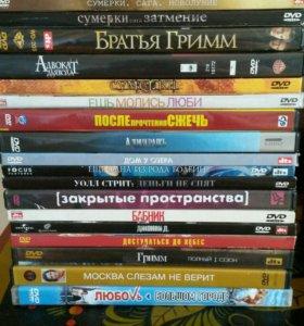 DVD диски + МР3 диски