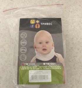 Бандаж шейный на малыша 3,5 см
