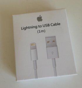 Провод зарядки для iPhone. Ligtning