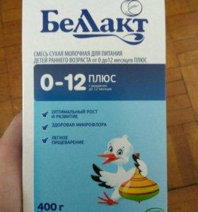 """Смесь """"Белакт"""""""