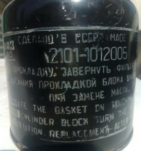 Фильтр масляный ВАЗ 01И их модификации