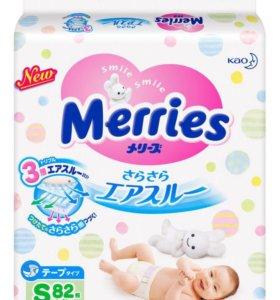 Подгузники Merries 4-8 кг