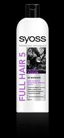 Бальзам для волос Syoss Full Hair 5