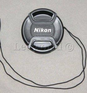 Защитная крышка для Nikon 52 mm