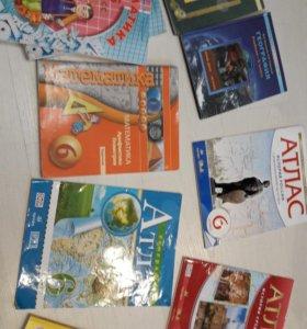 Учебники и атласы 5-6 класс