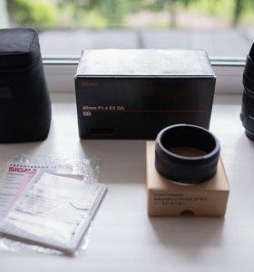 Sigma AF 85mm f/1.4 EX DG HSM Nikon F
