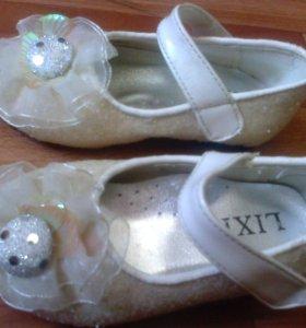 туфли новые 22 размер