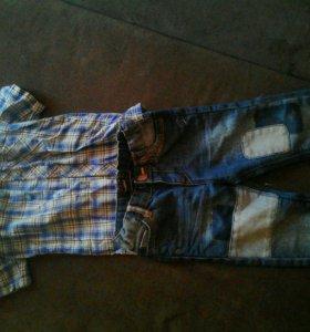 Джинсы,рубашка