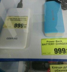 Power Bank Battery Chrger