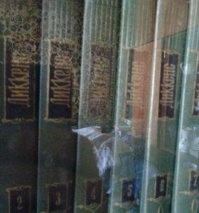 Собрание сочинений Чарльз Диккенс, 30 томов