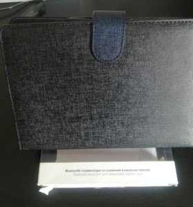 Блютуз клавиатура с чехлом