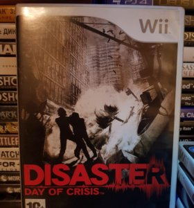 Disaster wii