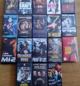 Оригинальные видеокассеты