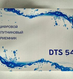 Комплект Триколор DTS-54