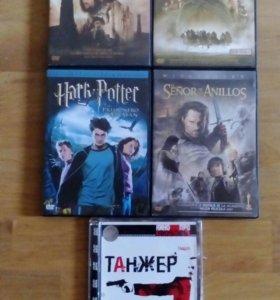DVD-диски на испанском языке