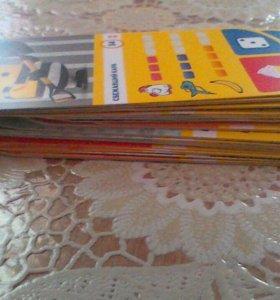 Карточки миньоны гя3