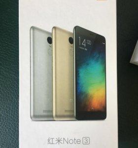 Xiaomi Redmi note 3 (36gb)
