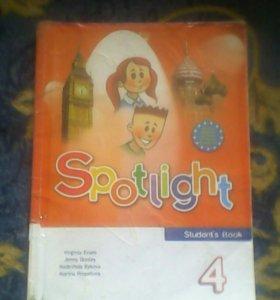 Учебник за 4класс