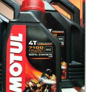Масло для мотоцикла моторное Motul 7100 15W-50 1L