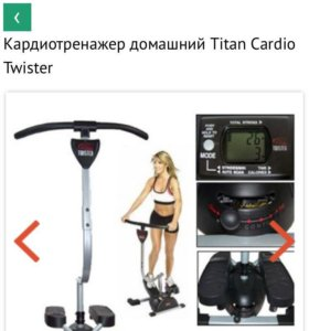 Тренажёр Кардио Твистер