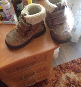 Ботинки для мальчика весна осень 23размер